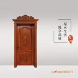 龙阳原木门 -LY8120
