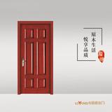 龙阳原木门 -LY8502