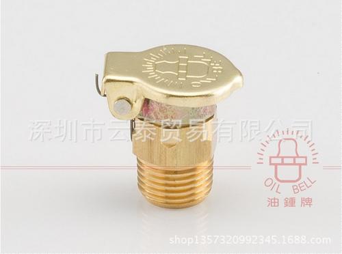 中国总代理台湾 油钟牌 OIL BELL 小型铜合金油杯- OC-118