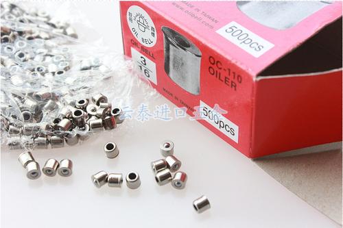 中国总代理台湾油钟牌油珠 无螺纹油嘴 漏斗式油嘴 杯型润滑油嘴 -OC110