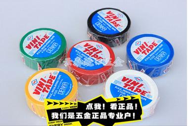 中国总代理原装日本VINI-TAPE维尼电工胶布 电工用胶带-102#