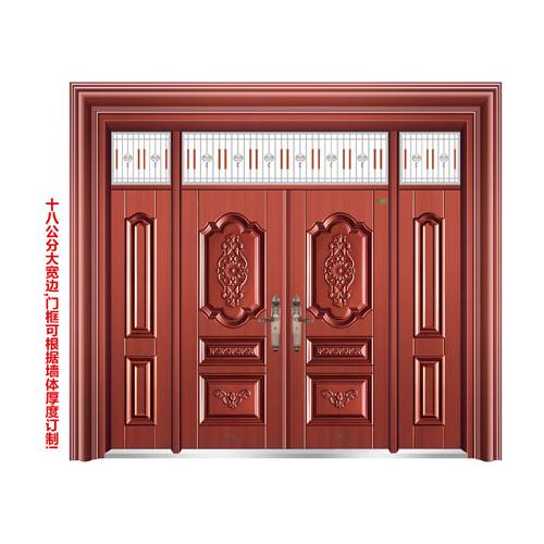 锦绣前程四开子母门(强力深拉伸)-HMH-8918(准红铜)
