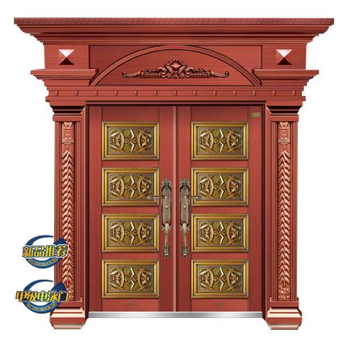 四季长春双开门(准红铜)-HMH-8992(铝板拼接)