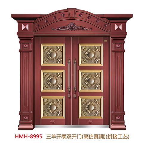 三羊开泰双开(高仿真铜)-HMH-8995(铝板拼接)