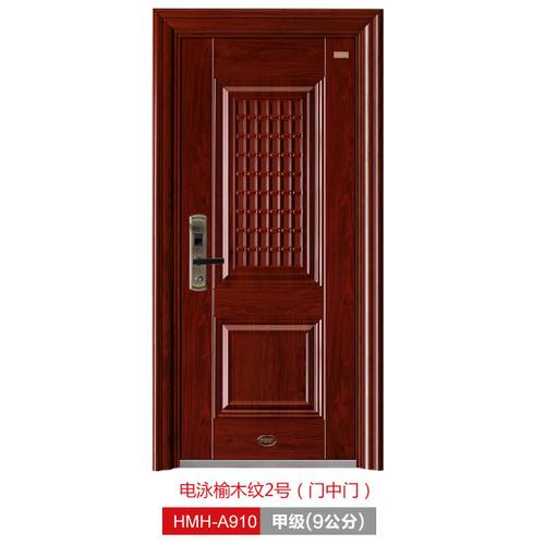 门中门(电泳工艺)-HMH-A910(榆木纹2号)