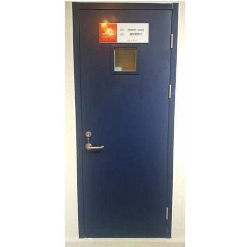 监狱防护门-HMHT-J006