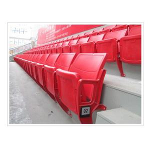 体育馆座椅 -HM-CGY017