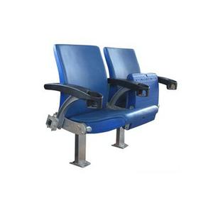 体育馆座椅 -HM-CGY015