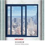 铝合金推拉窗 -HMAW04