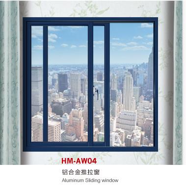 铝合金推拉窗-HMAW04