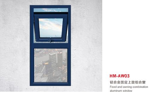 铝合金上悬窗-HMAW03