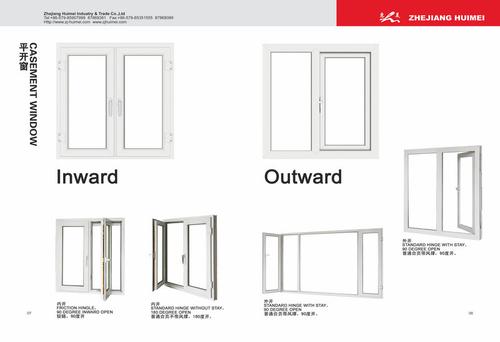 塑钢窗系列3-
