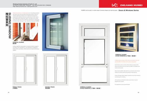 塑钢窗系列2-