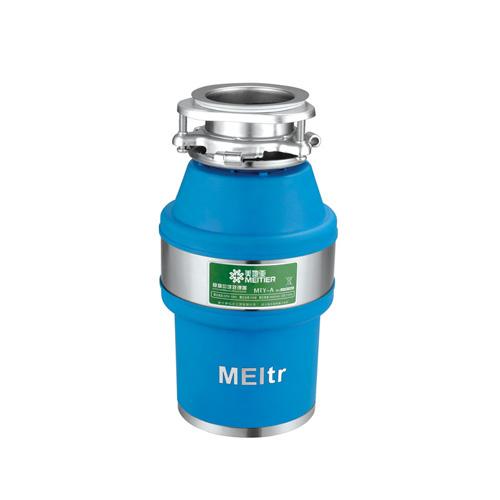 食物垃圾处理器-MTY-B-650