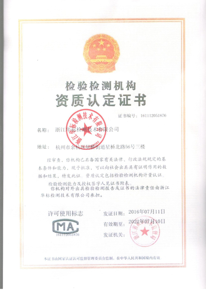 天喜控股集团有限公司年产50万支纺机罗拉生产线项目