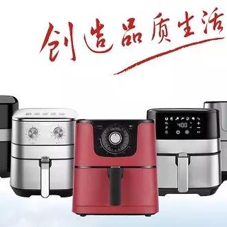 """天喜又一喜!主打产品空气炸锅被评为""""浙江制造精品"""""""