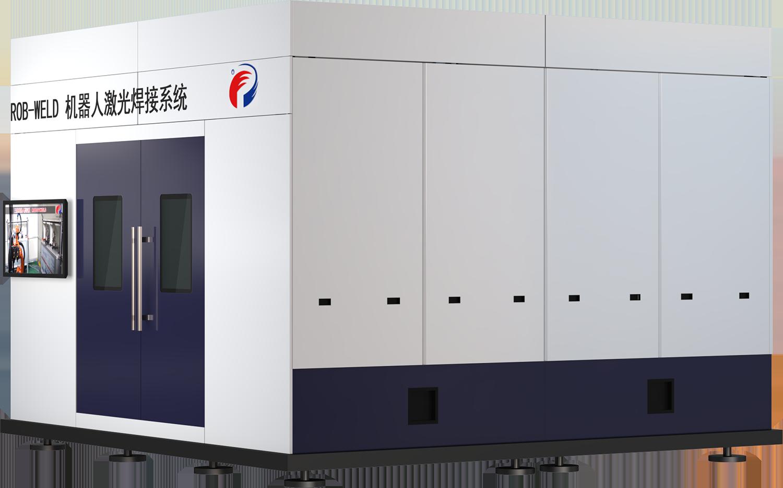rob-weld-機器人激光焊接系統.png