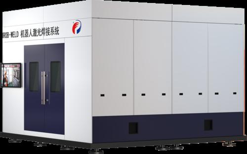 ROB-WELD 机器人激光焊接系统
