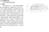 一种多功能型消毒柜装置——宏创专利转让