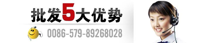 永康市平洲工贸有限公司