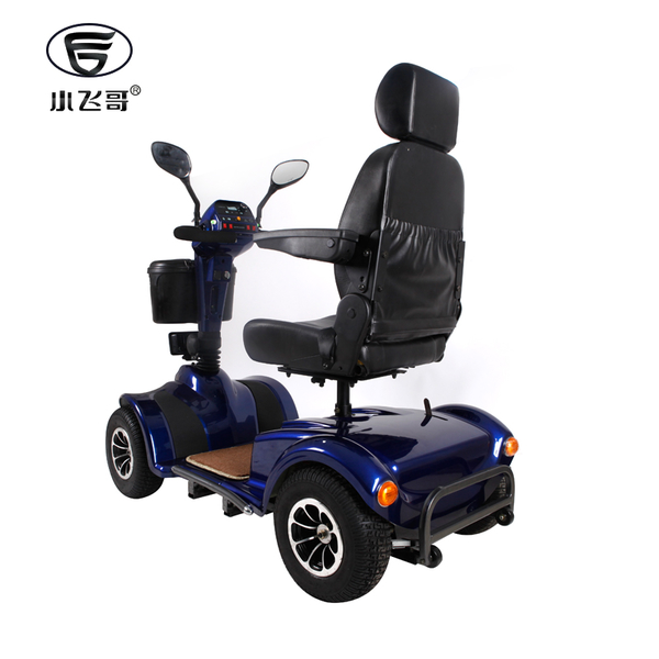Mobility Scooter  ST091