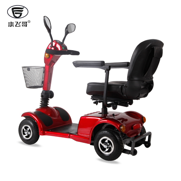 Mobility Scooter ST098