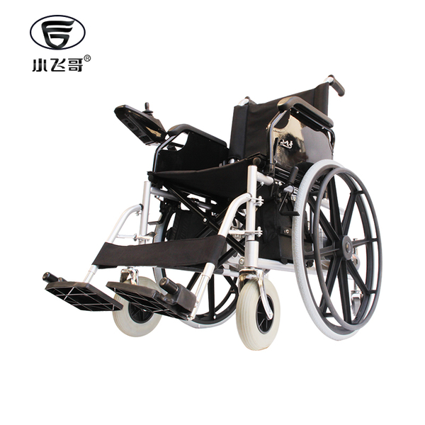 Electric Wheelchair XFG-102FL
