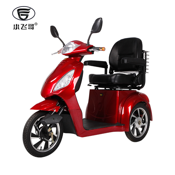 Mobility Scooter ST095