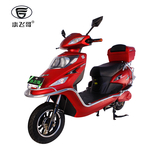 Electric Motorcycle -TD786