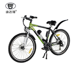 Lithium Bicycle -TDF119Z