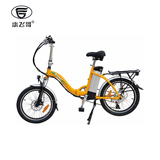 Lithium Bicycle -TDN113Z