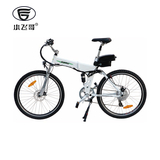鋰電自行車 -TDE122Z