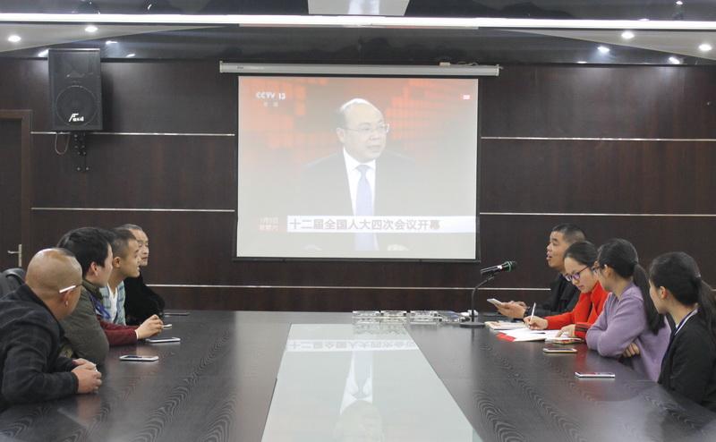 """千喜集团党支部组织收看学习全国""""两会"""""""