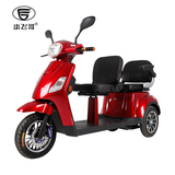 Mobility Scooter -ST096D