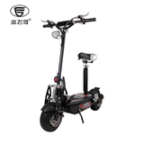 Electric Scooter -QX-2001