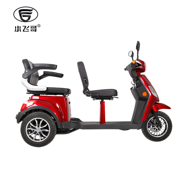 Mobility Scooter ST096D