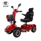 Mobility Scooter - ST091