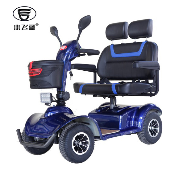 Mobility Scooter ST091D