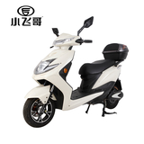 Electric Motorcycle -829