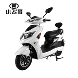 Electric Motorcycle -826