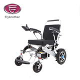 Electric wheelchair -XFG-203FL