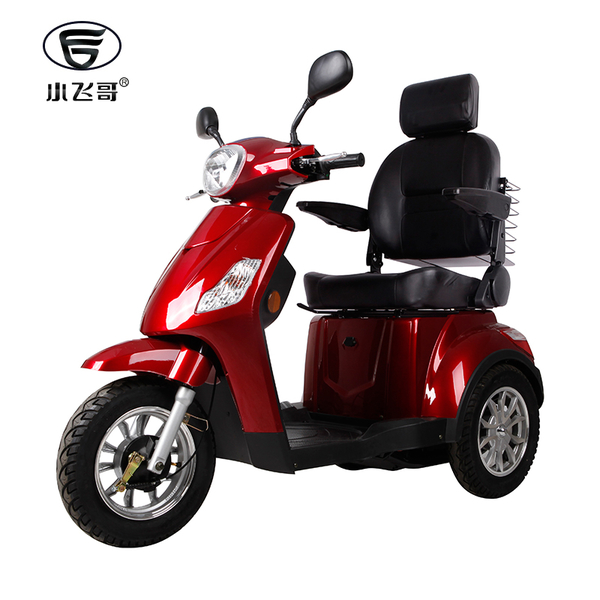Mobility Scooter ST096-H