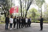 缅怀革命先烈,弘扬民族精神——千喜集团党支部开展清明祭扫烈士墓活动