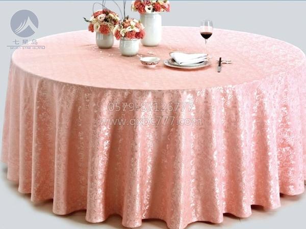 粉红宴会桌布-QXTB0204