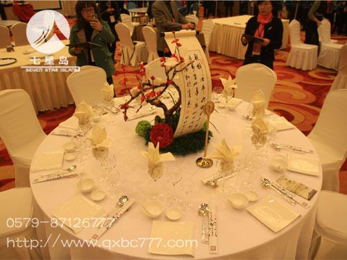 中餐宴会摆台-书法盛宴|餐饮布草|酒店布草|七星布草图片