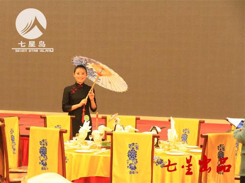 中餐宴会摆台-婺州魅影-