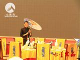 中餐宴会摆台-婺州魅影