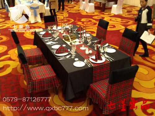 西餐宴会摆台-苏格兰风情-