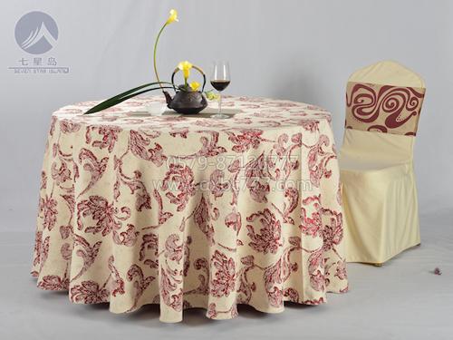 七星岛布草新款-吉祥花红咖色加厚桌布-