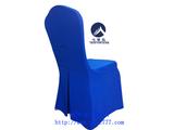 七星免烫椅套宝蓝 - 免烫椅套